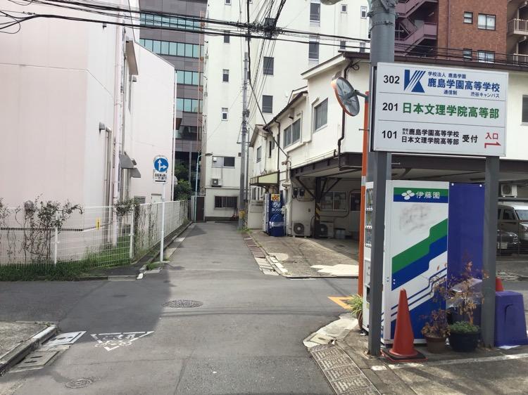 鹿島学園の十字路
